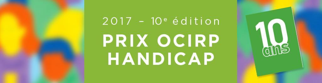 Prix_OCIRP_laureats_prix_2017.jpg