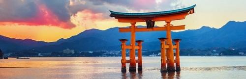 Miyajima-pour-haut-de-page-site-Internet.jpg